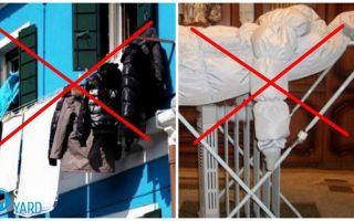Правила сушки пуховика: как быстро высушить куртку после стирки, чтобы не садился и не сбивался наполнитель