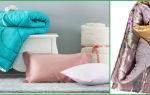 Как выбрать одеяло и подушку: разновидности, их плюсы и минусы