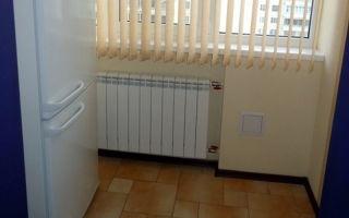 Можно ли устанавливать холодильник рядом с батареей или ставить возле плиты