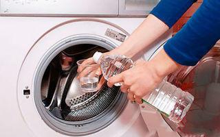 Как избавиться от неприятного запаха из стиральной машинки-автомат: способы чистки, профилактика