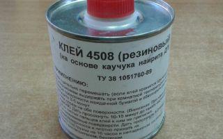 Резиновый эластичный клей: инструкция по применению, специальный клей 4508
