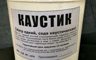 Инструкция по использованию едкого натра в быту: дезинфекция и чистка каустической содой