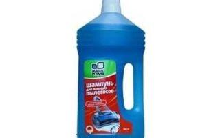 Как выбрать средство для ковров: шампунь для ручной чистки, химия для моющего пылесоса