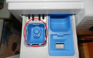 Жидкий стиральный порошок: куда в стиральную машину заливать гель, инструкция к моющему средству