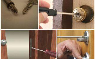 Как открыть межкомнатную дверь без ключа, если сломался замок