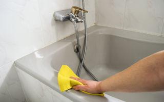Способы очистки ванны: как отмыть ванну в домашних условиях при помощи химических средств и народных способов