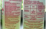 Отбеливатель белизна состав и применение раствора с хлором для дезинфекции, инструкция и меры безопасности