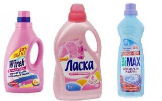 Средства для стирки пуховиков: ручная чистка и в стиральной машине, выбор моющего средства и виды наполнителей