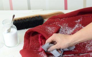 Как почистить пальто: правила ухода и сухие методы очистки трудных загрязнений в домашних условиях