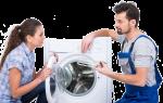 Как открыть стиральную машинку: диагностика, вскрытие дверцы подручными средствами и во время стирки