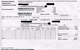 Рекомендации о том, сколько хранить квитанции об оплате коммунальных услуг, кредитов и налогов