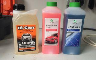 Рейтинг лучших автошампуней для бесконтактной мойки: средства для авто, тест концентратов для автомойки