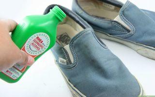 Как продезинфицировать обувь: спреи, уксус, антисептики для лечения грибка в домашних условиях