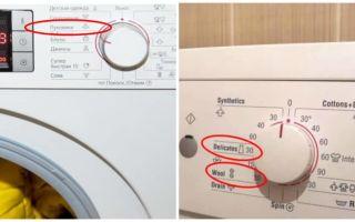 Как стирать джинсы в стиральной машине автомат: правила, температурные режимы