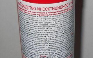 Инструкция по применению универсального аэрозоля «дихлофос нео» без запаха против насекомых