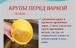 Как отварить гречку: пропорции и правила варки, рецепты приготовления и ингредиенты, выбор крупы и хранение