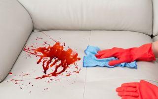 Как можно быстро отмыть и вывести пятно крови с дивана из кожи, замши или ткани