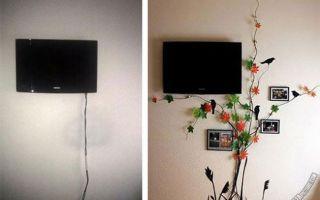 Как спрятать провода на стене красиво: маскировка телевизионных кабелей в квартире