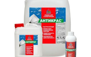 Жидкость для снятия краски с металла, бетона и дерева: популярные средства и технология удаления покрытия