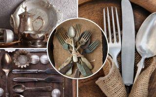 Мельхиоровые столовые приборы: способы чистки потемневших изделий