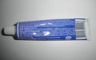 Клей полиуретановый десмокол sar 306 для обуви: инструкция по применению
