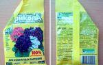 Удобрения для цветущих комнатных растений, какие подкормки усиливают рост зелёной массы