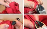 Как вставить собачку в молнию: что делать, если она сломалась, как заменить бегунок в куртке