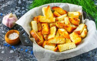 Сухарики в духовке: особенности приготовления гренок, оптимальная температура и домашние рецепты