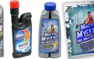 Средства для прочистки канализационных труб в домашних условиях: какое лучше, рейтинг, плюсы и минусы