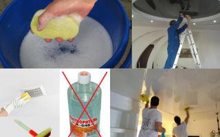 Основные правила мытья глянцевых натяжных потолков; средства, которые можно использовать для ухода