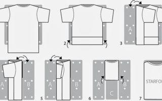 Как сложить рубашки, чтобы они не помялись: основные методы упаковки; схема, как быстро сложить футболку