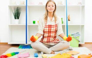 Как заставить себя убраться в квартире: советы как настроиться и сделать уборку дома