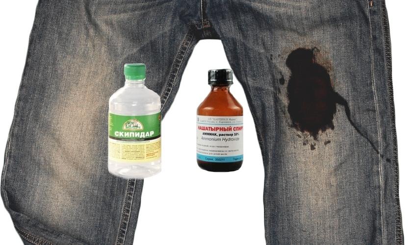 Как очистить нефтяные пятна на одежде фото